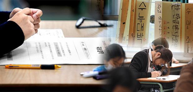 Cuộc chiến thi đại học Hàn Quốc: Học 16 tiếng/ngày, nhốt mình trong phòng biệt giam trắng, ám ảnh đến mức cần thôi miên để trấn tĩnh-1