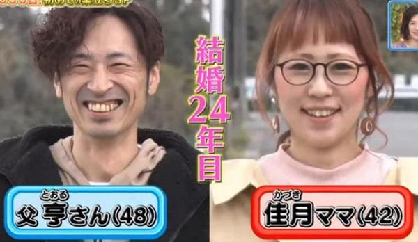 Cặp vợ chồng Nhật Bản cưới hơn 20 năm, sinh 12 đứa con nếp tẻ có đủ, hé lộ cuộc sống mỗi ngày khiến cộng đồng mạng sửng sốt-1