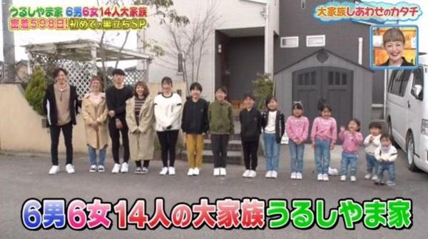 Cặp vợ chồng Nhật Bản cưới hơn 20 năm, sinh 12 đứa con nếp tẻ có đủ, hé lộ cuộc sống mỗi ngày khiến cộng đồng mạng sửng sốt-2