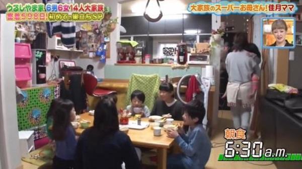 Cặp vợ chồng Nhật Bản cưới hơn 20 năm, sinh 12 đứa con nếp tẻ có đủ, hé lộ cuộc sống mỗi ngày khiến cộng đồng mạng sửng sốt-7