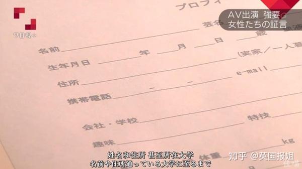 Ngành công nghiệp phim người lớn tại Nhật Bản: Chiếc bẫy tinh vi dành riêng cho những cô gái mới lớn có gương mặt mộc-1