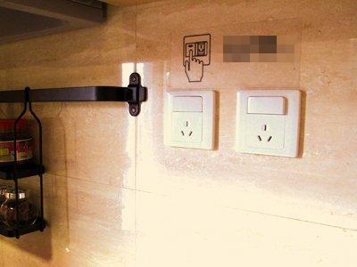 Sử dụng bình nóng lạnh như thế nào để tiết kiệm điện? Khi nghe người thợ điện nói, tôi mới biết gia đình mình đã làm sai-5