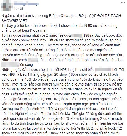 """Ngân 98 - Lương Bằng Quang bất ngờ bị gọi là cặp đôi rẻ rách"""" nhất Vbiz-1"""