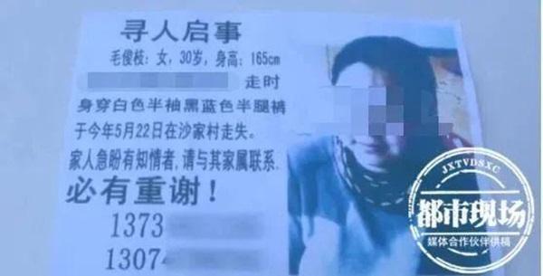 Người phụ nữ đột ngột mất tích bí ẩn, sau 8 năm gia đình nhận được tin báo đã tìm được nhưng lại ở trong nhà xác bệnh viện-1