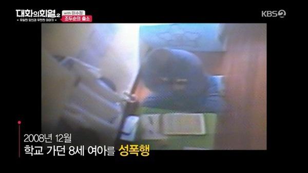 Phỏng vấn bố bé Nayoung trước thời điểm kẻ ấu dâm gây ám ảnh Hàn Quốc được trả tự do: Con gái tôi vẫn luôn phải mặc tã, không dám xem TV-5