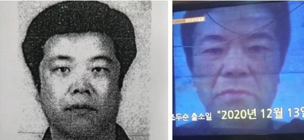 Gia đình Nayoung quyết định rời khỏi nơi đang sống trước khi tên ấu dâm mãn hạn tù: Chúng tôi không thể ở cùng một khu phố với hắn-1