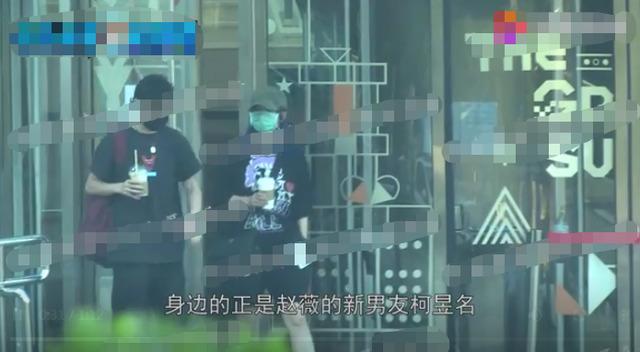 Triệu Vy tiếp tục bị tung ảnh cùng trai trẻ về căn hộ riêng-1