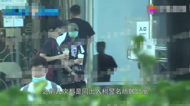 Triệu Vy tiếp tục bị tung ảnh cùng trai trẻ về căn hộ riêng-2