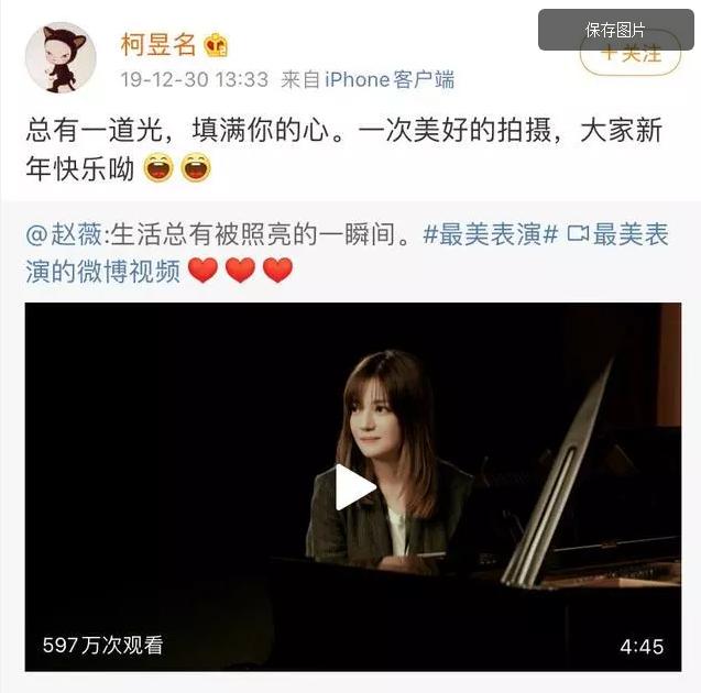 Gia thế khủng của người tình kém 8 tuổi vừa lộ clip bên Triệu Vy: Phú nhị đại giàu có nổi tiếng, tốt nghiệp Đại học ở London-6
