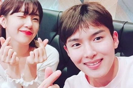 Ryeowook (Super Junior) xác nhận đang hẹn hò