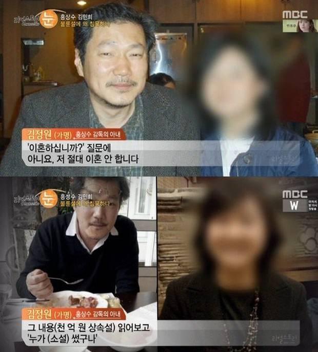 Kết cục dàn sao Hàn ngoại tình: 2 tài tử hạng A sống sót nhờ vợ, nữ minh tinh suýt đi tù và mất trắng 17 tỷ vì tòm tem-16