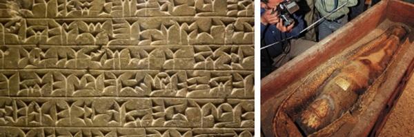 Xác ướp Công chúa Ba Tư: Vụ lừa đảo khảo cổ động trời nhất lịch sử hiện đại, sự thật phía sau thì tàn nhẫn đến khủng khiếp-4