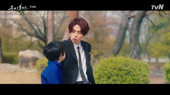 Bạn Trai Tôi Là Hồ Ly mở đầu xoắn não, Lee Dong Wook như lai tạp từ Thần Chết và Park Seo Joon?-22