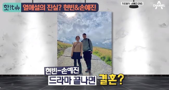 MXH rầm rộ tin Hyun Bin - Son Ye Jin bí mật kết hôn lúc quay Hạ Cánh Nơi Anh, loạt nhà báo lên truyền hình kể lại sự việc-4