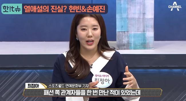 MXH rầm rộ tin Hyun Bin - Son Ye Jin bí mật kết hôn lúc quay Hạ Cánh Nơi Anh, loạt nhà báo lên truyền hình kể lại sự việc-1