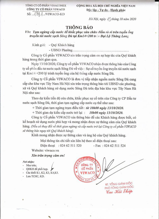 Hà Nội: Tạm ngừng cấp nước từ 18h chiều nay do sự cố đường ống nước sạch sông Đà-2