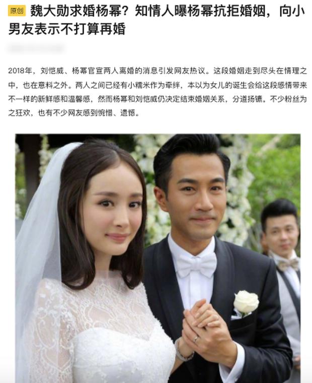 Dương Mịch được tình trẻ phú nhị đại cầu hôn, diễn biến tình cảm của cặp đôi căng như dây đàn?-1