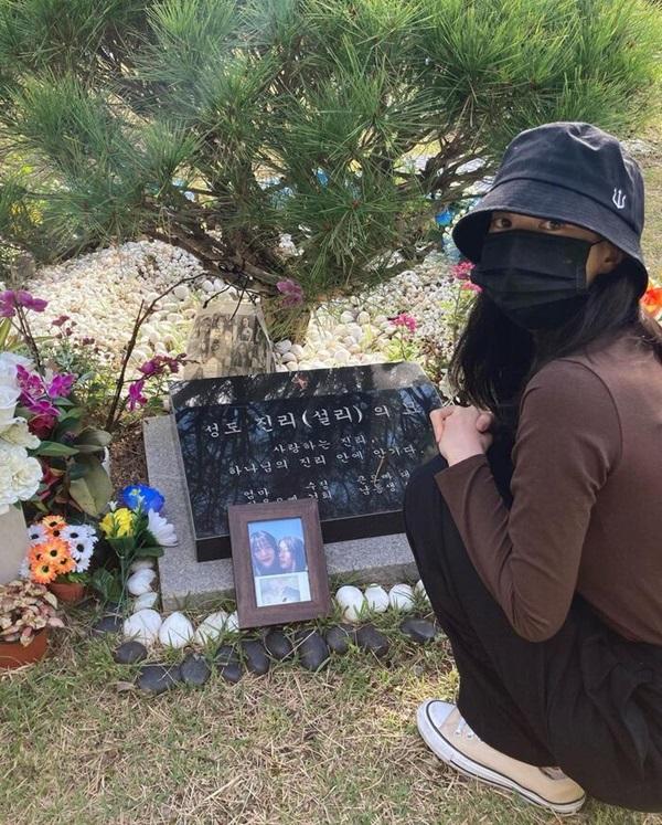 Sao Hàn đến viếng mộ Sulli trong ngày giỗ đầu: Xin lỗi vì đã khóc!-3