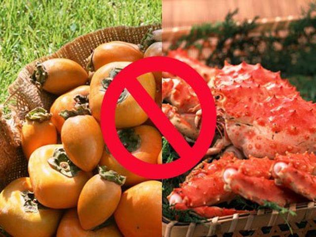 Bé gái 3 tuổi tử vong sau khi ăn hồng, cảnh báo những loại quả không nên ăn cùng nhau-1