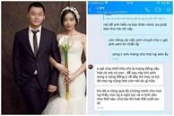 'Cú lừa' khó tin: Yêu nhau 10 năm, bạn trai đột nhiên kết hôn với người mới quen 2 tháng, mẹ đơn thân có màn 'xử lý' quá nhẹ nhàng mà chất lừ