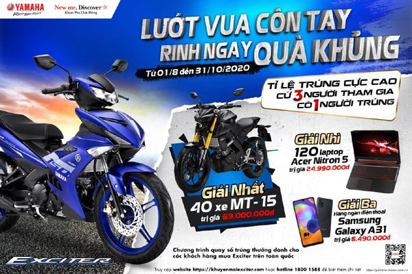 Săn cơ hội trúng xe mô tô 69 triệu khi mua Yamaha Exciter-1