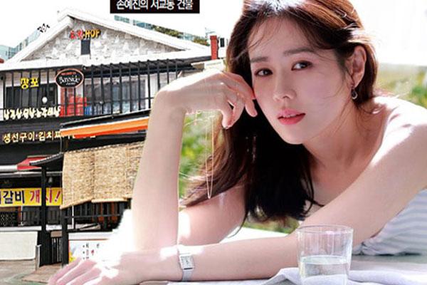 Son Ye Jin tậu nhà hơn 300 tỷ đồng