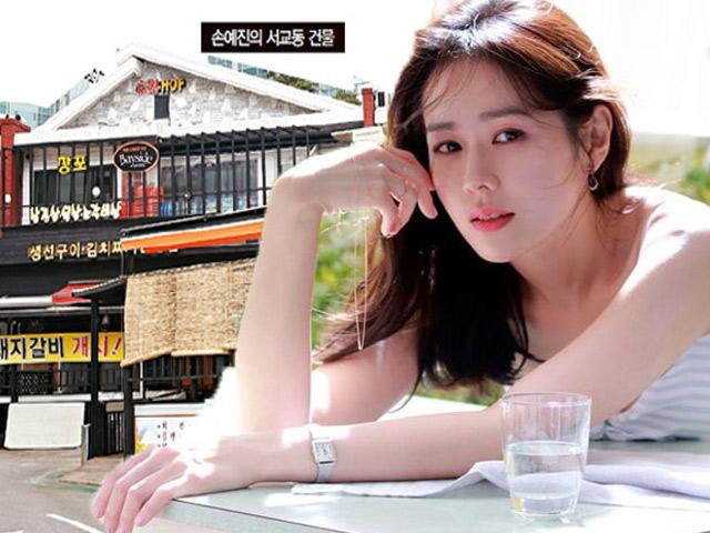 Son Ye Jin tậu nhà hơn 300 tỷ đồng, chẳng thua kém gì Nữ hoàng bất động sản Song Hye Kyo-1