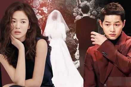 Song Hye Kyo có thể là