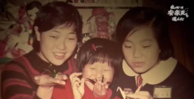 Câu chuyện làm hàng triệu người nhói tim về hành trình tìm kiếm cái chết của người phụ nữ Nhật Bản tuyệt vọng vì căn bệnh quái ác-2