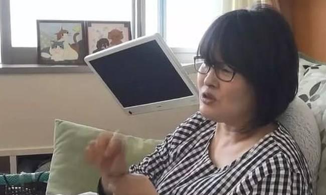 Câu chuyện làm hàng triệu người nhói tim về hành trình tìm kiếm cái chết của người phụ nữ Nhật Bản tuyệt vọng vì căn bệnh quái ác-4