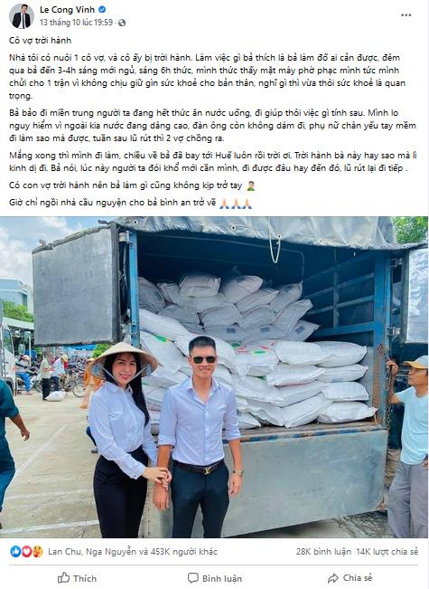 Thủy Tiên xông pha cứu trợ đồng bào Miền Trung: Phía sau người phụ nữ nhân hậu ấy là hạnh phúc được nhiều người ngưỡng mộ-2