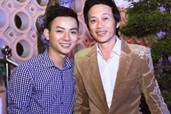 """Trước khi tự đặt nghệ danh mới, Hoài Lâm từng từ chối mang họ """"Võ"""" của Hoài Linh khiến dân tình xôn xao quan hệ cha con"""