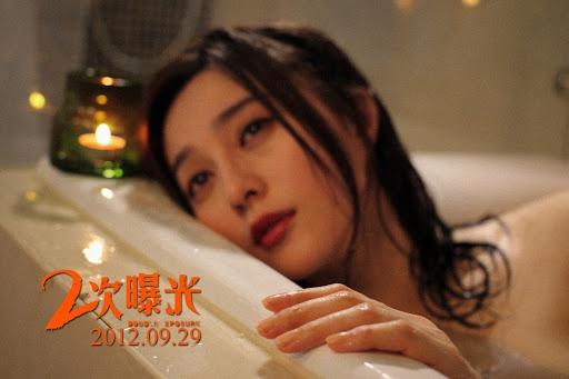 Bi kịch của hơn 3.000 diễn viên đóng thế cảnh nóng ở Trung Quốc-1
