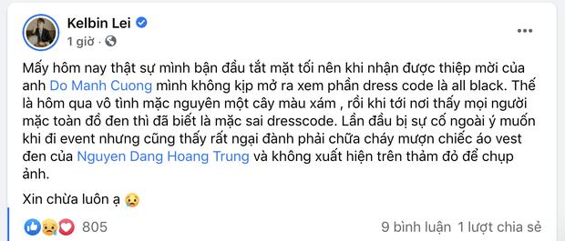 Trác Thuý Miêu chính thức lên tiếng về vụ mặc sai dress code bị đuổi về, Kelbin Lei cũng xin chừa vì không mở thiệp mời ra xem-4