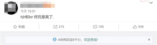 Lâm Tâm Như và Hoắc Kiến Hoa kết thúc cuộc hôn nhân 4 năm, con gái sẽ được bố mẹ thay phiên nuôi dưỡng?-2
