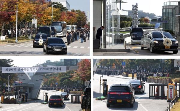 Lễ tang đưa tiễn chủ tịch Samsung về nơi an nghỉ cuối cùng: Gia quyến thất thần, chồng cũ cựu Á hậu Hàn Quốc cũng có mặt-2