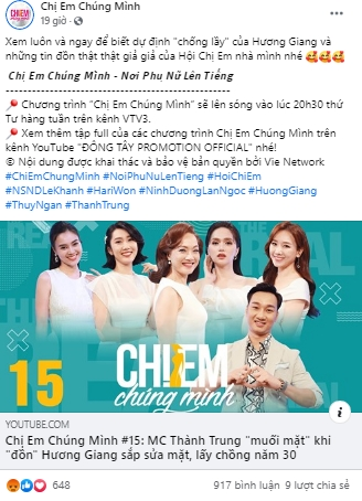 Làn sóng tẩy chay Hương Giang ngày càng dữ dội, khán giả tấn công show Chị em chúng mình, đòi thay người vì không thích nghe đạo lý-2