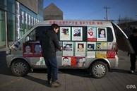 'Chợ đen bán trẻ sơ sinh' tại Trung Quốc