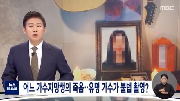 Nữ ca sĩ Hàn tự tử, nghi bị bạn trai nổi tiếng chuốc thuốc để cưỡng bức rồi quay phim lại-1
