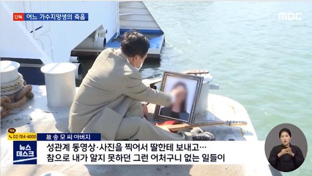 Nữ ca sĩ Hàn tự tử, nghi bị bạn trai nổi tiếng chuốc thuốc để cưỡng bức rồi quay phim lại-5
