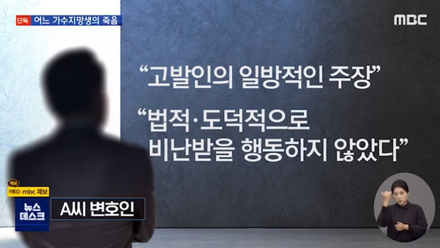 Nữ ca sĩ Hàn tự tử, nghi bị bạn trai nổi tiếng chuốc thuốc để cưỡng bức rồi quay phim lại-7