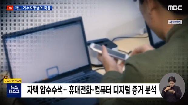 Nữ ca sĩ Hàn tự tử, nghi bị bạn trai nổi tiếng chuốc thuốc để cưỡng bức rồi quay phim lại-8