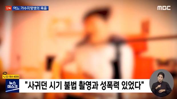 Nữ ca sĩ Hàn tự tử, nghi bị bạn trai nổi tiếng chuốc thuốc để cưỡng bức rồi quay phim lại-6