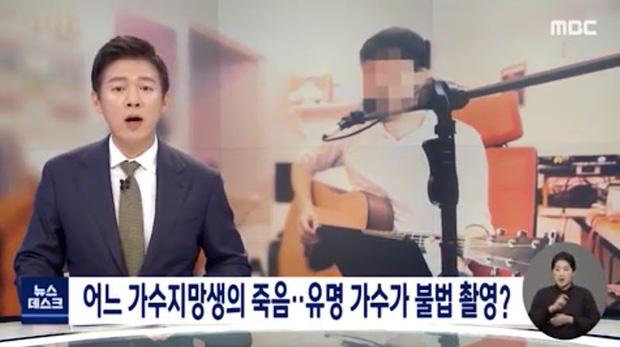 Nữ ca sĩ Hàn tự tử, nghi bị bạn trai nổi tiếng chuốc thuốc để cưỡng bức rồi quay phim lại-9