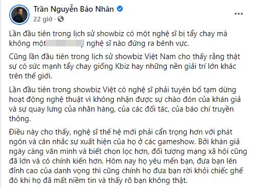 Đạo diễn nổi tiếng tiết lộ thái độ của các nghệ sĩ Vbiz với Hương Giang giữa lùm xùm bị tẩy chay-1