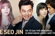 Tài tử gia thế khủng nhất Kbiz Lee Seo Jin: Hậu duệ hoàng gia, tài sản 1200 tỷ vẫn đau đáu mối tình lọ lem - hoàng tử với mỹ nhân Chuyện Tình Paris