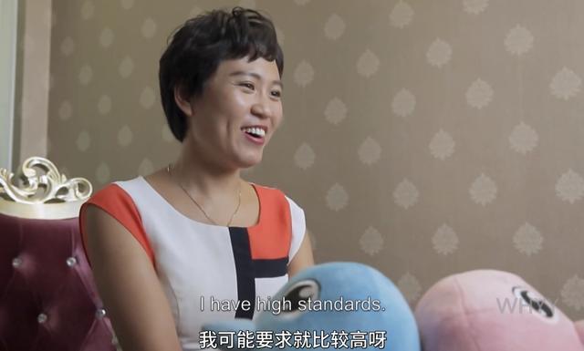 Những bà cô Trung Quốc chưa chồng chịu đựng sự cay nghiệt của cuộc đời chưa đủ, còn bị rơi xuống đáy xã hội chỉ vì một chữ ế-1