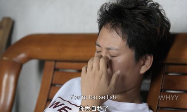 Những bà cô Trung Quốc chưa chồng chịu đựng sự cay nghiệt của cuộc đời chưa đủ, còn bị rơi xuống đáy xã hội chỉ vì một chữ ế-5