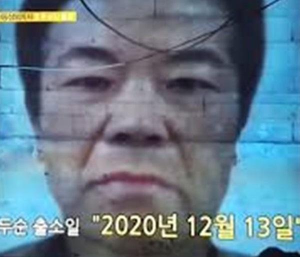1 tháng trước khi kẻ ấu dâm chấn động Hàn Quốc ra tù, gia đình bé Nayoung chuyển nhà và câu nói của nạn nhân gây xúc động mạnh-3