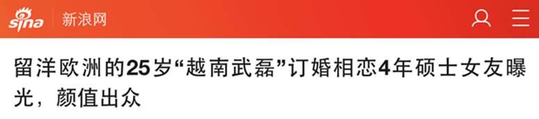 Ngày vui của Công Phượng và Viên Minh xuất hiện trên một loạt báo Trung, được ca tụng không ngớt lời-1